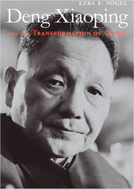 Deng Xiaoping - Book Review
