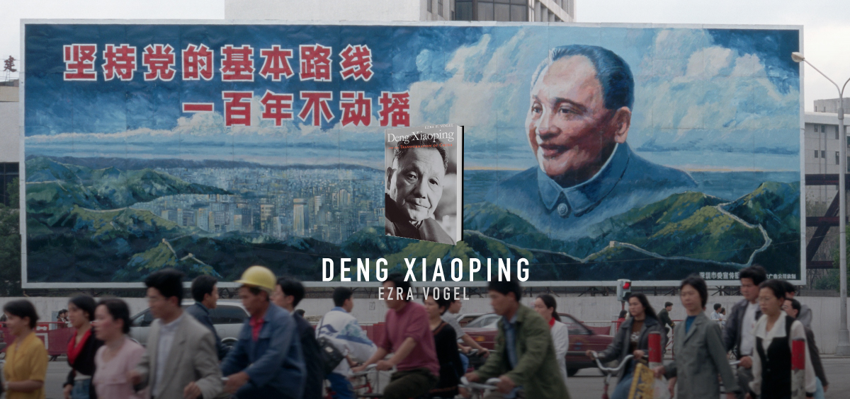 deng xiaoping and the chinese cultural Deng xiaoping theory (simplified chinese: one of the most famous maxims of deng, dating back to the years before the cultural revolution.